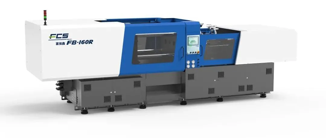 How to Select Injection Molding Machine