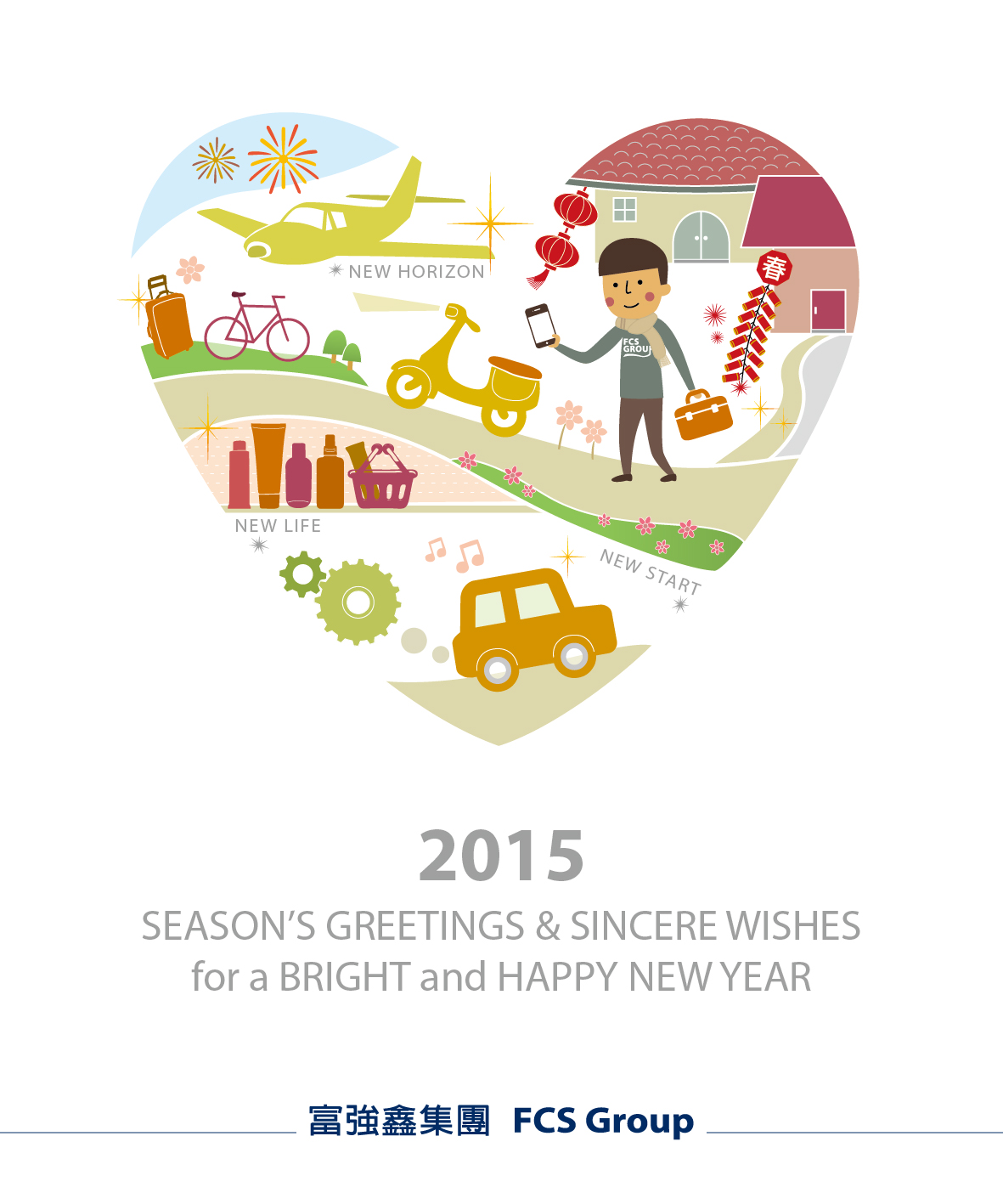 Fu chun shin fcs group your injection molding solution we extend our deepest gratitude for your support to fu chun shin in this yuletide season we wish you great happiness and abundance m4hsunfo